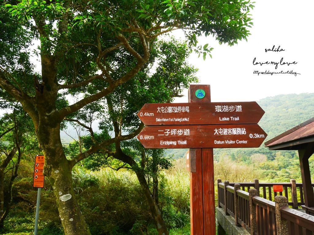 台北一日遊陽明山私房秘境推薦好玩好走親子景點大屯自然公園 (10)