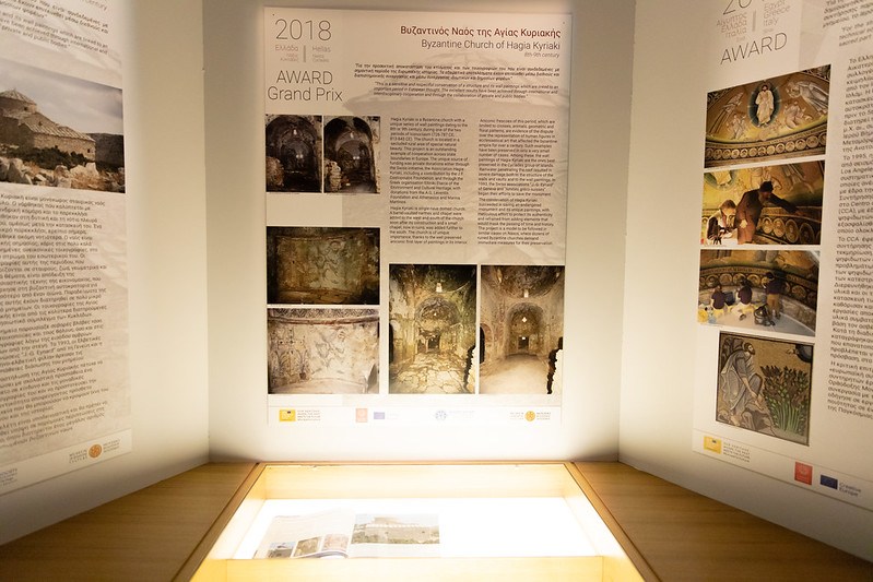 Exhibition on Award-winning Byzantine and Post-Byzantine Monument, Thessaloniki, Greece