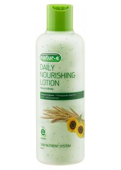NATUR E DAILY NOURISHING LOTION 245ML