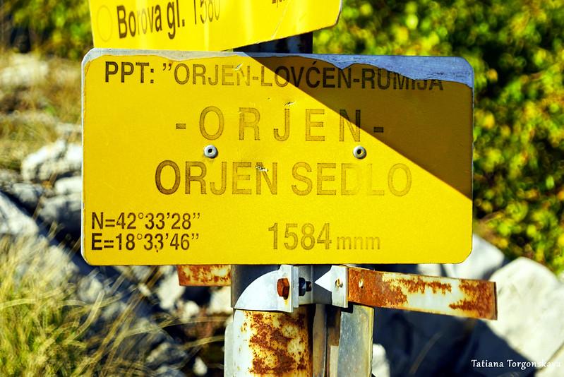 Табличка на Орьенском седле