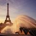 Trocadéro III by Jack Landau