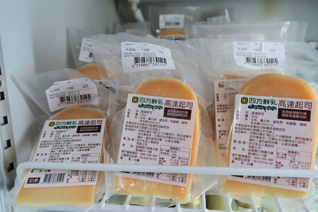 竹南奶酪觀光工廠 (38)