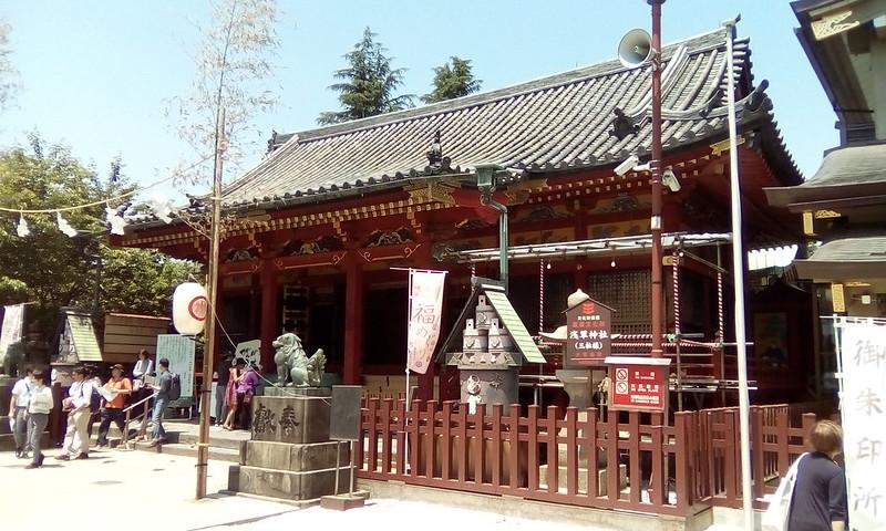 Asakusa Shrine, Asakusa, Tokyo