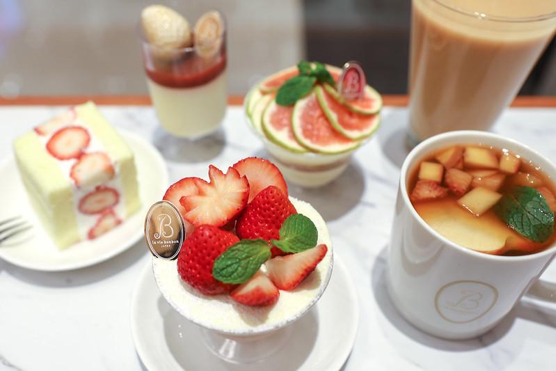 全世界最濃抹茶冰,微風南山,微風南山必吃美食,微風南山美食,藍瓶咖啡 @陳小可的吃喝玩樂