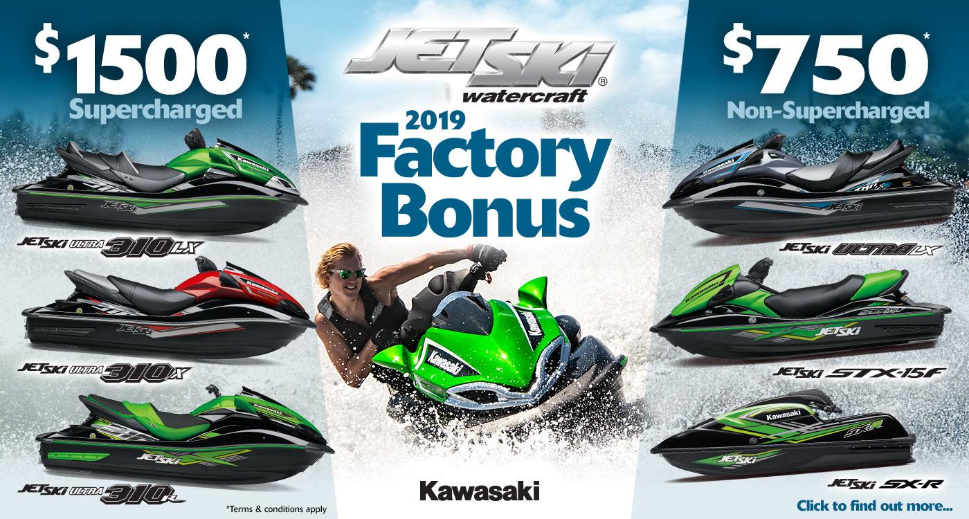 2019 Jet Ski Factory Bonus