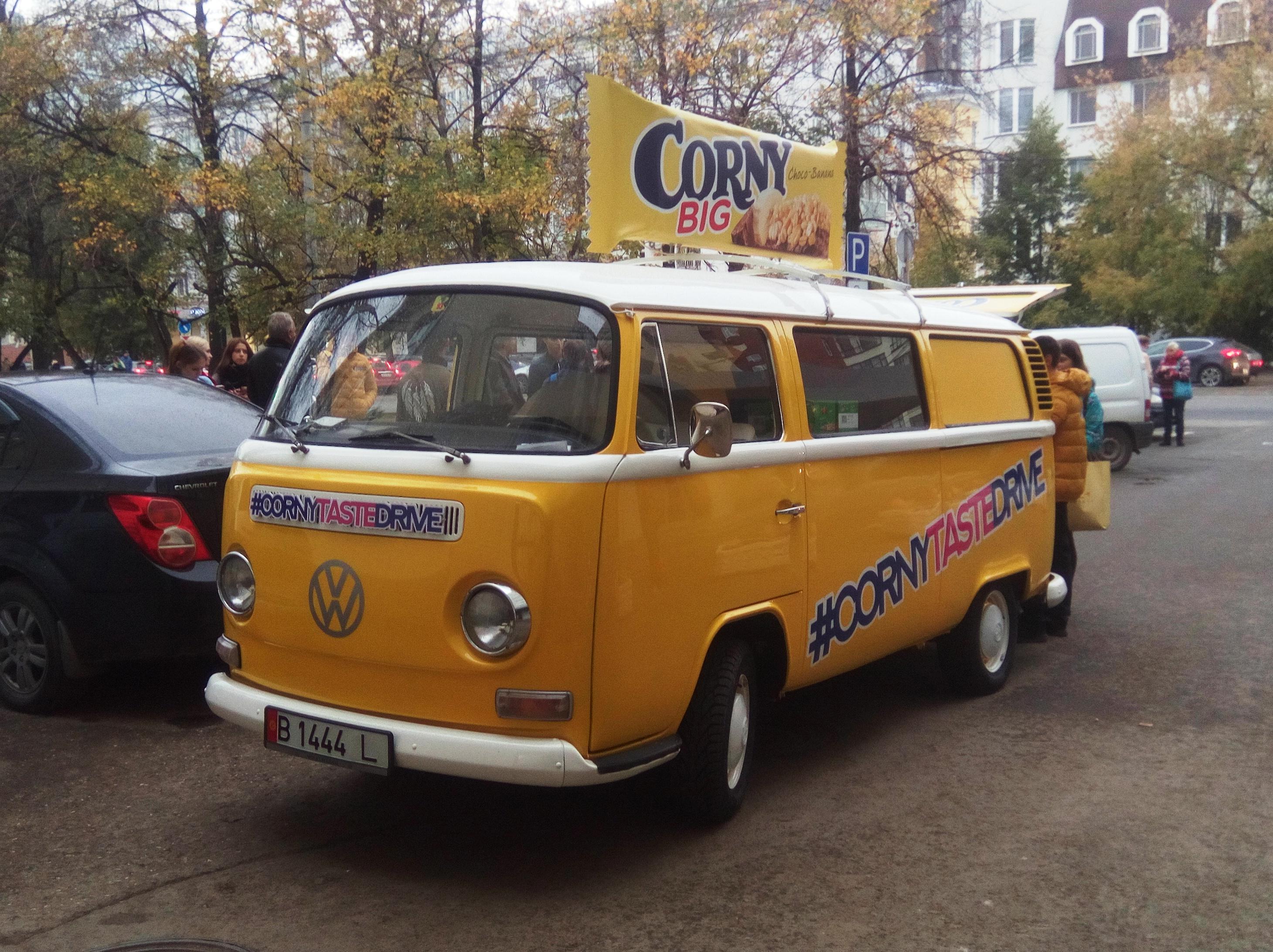 Октябрь 2018, Екатеринбург