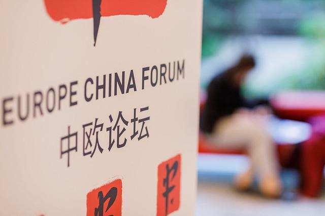 Europe-China Forum 2018