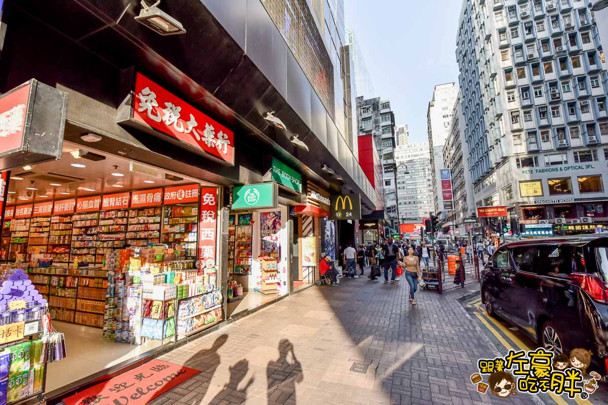 香港寶御酒店Hotel Pravo Hong Kong-24