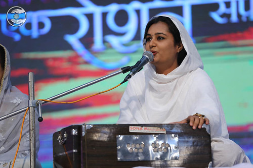 Devotional song by Shivani, DL