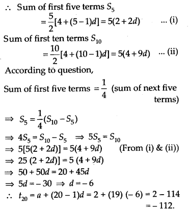 NCERT Solutions for Class 11 Maths Chapter 9 Sequences and Series 16