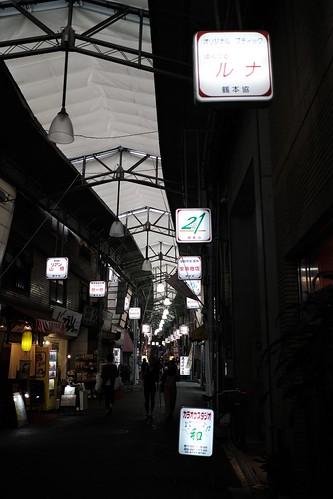 大阪は魅惑のワンダーランド 5