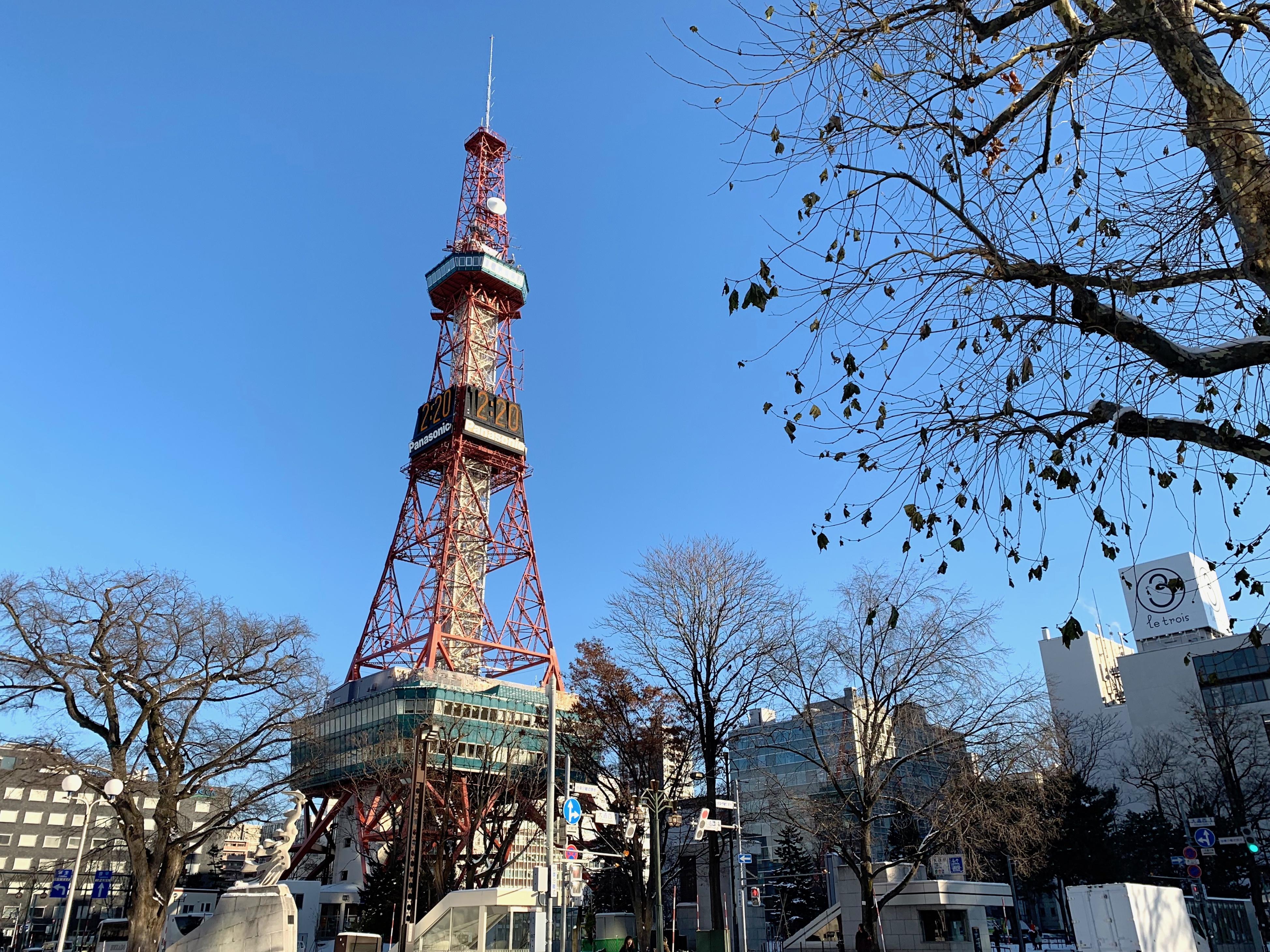 Sapporo, Hokkaido, Japan 2018 246
