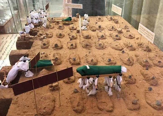 4892 Dar Al-Madinah Museum – A must visit place in Madinah 04