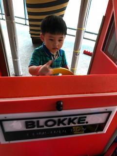 Zafeer's 3rd Birthday @ Blokke, Citta Mall
