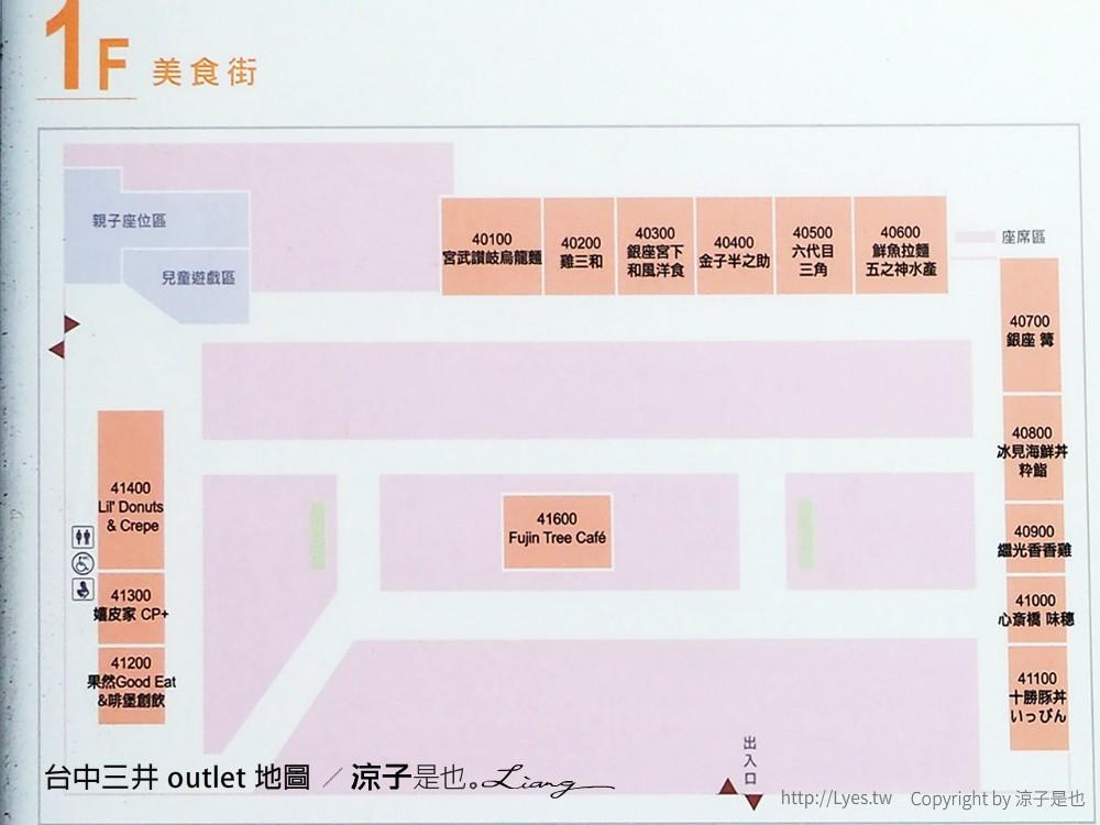 台中三井 outlet 地圖 1