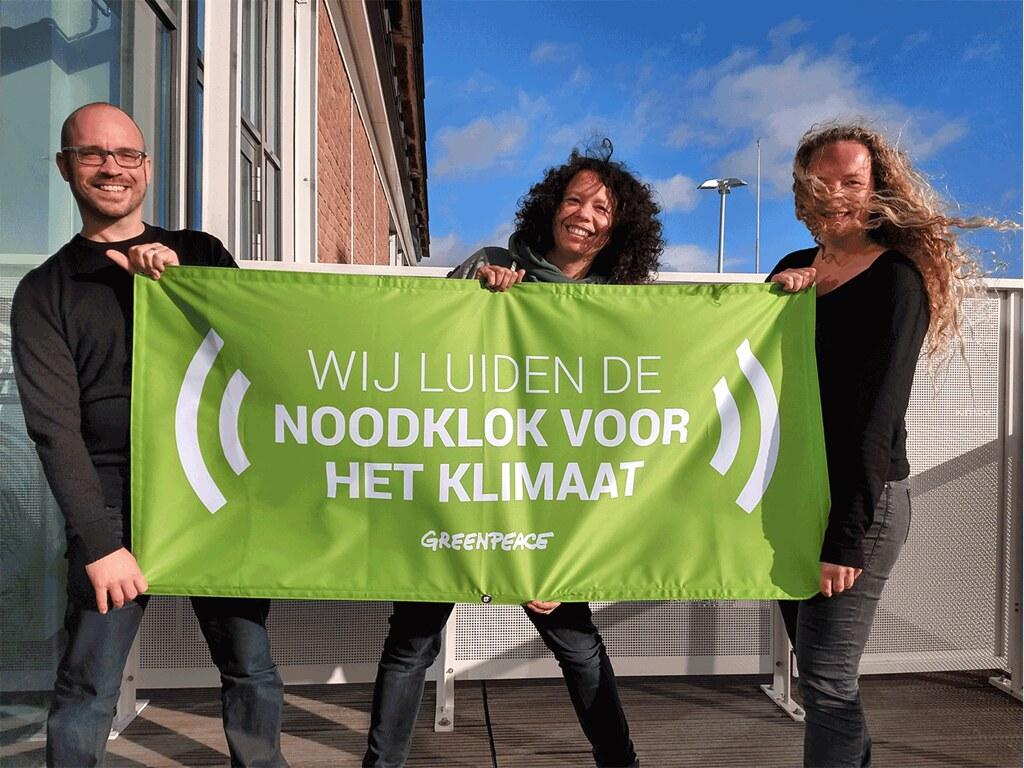 Noodklok voor het Klimaat, alle foto's