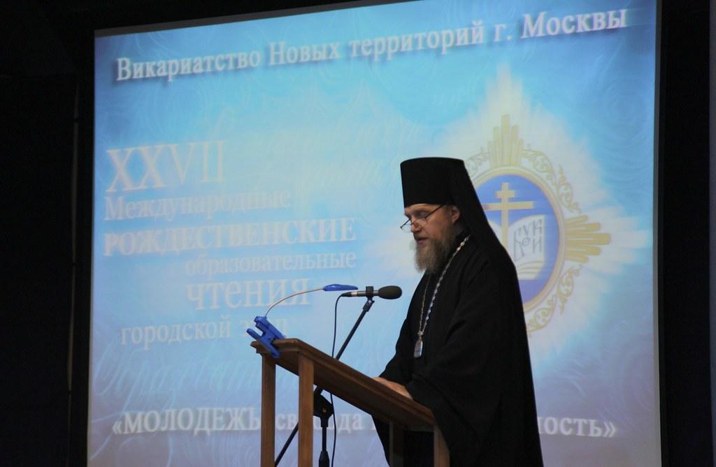 В викариатстве Новых территорий г. Москвы прошел региональный этап Рождественских чтений