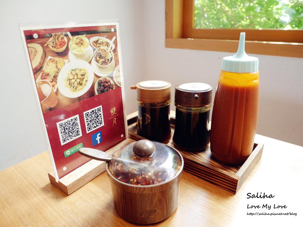 新北中和連城路平價好吃餐廳美食推薦雙月食品社雞湯小吃滷味 (9)