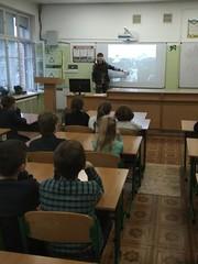 Урок києвознавства 06.12.18 О. Грибоєдова