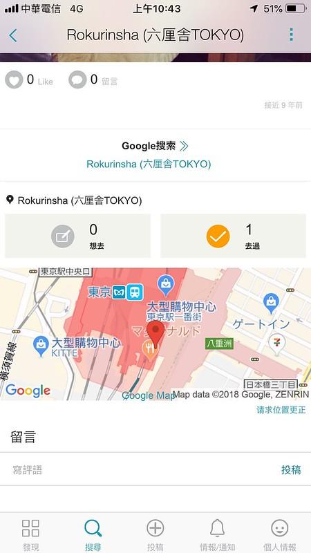 App寫文_181216_0016