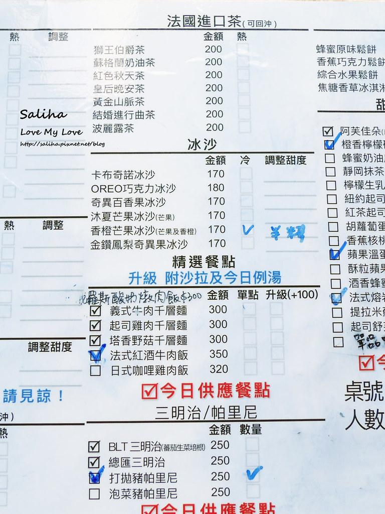 台北一日遊深坑Arc Cafe菜單價位用餐時間menu價錢 (2)