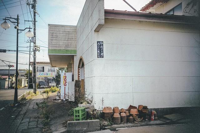 "Nov. 07. 2018  ""新山北広町 / ""Shinzan KitaHiro-machi""  Futaba, Fukushima(撮影:東間嶺)"