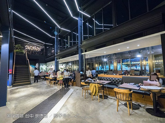 黑浮咖啡 台中 崇德店 168