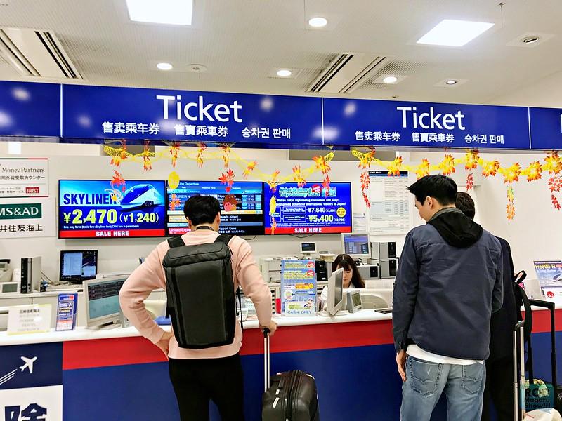Tokyo Trip 10 RODMAGARU
