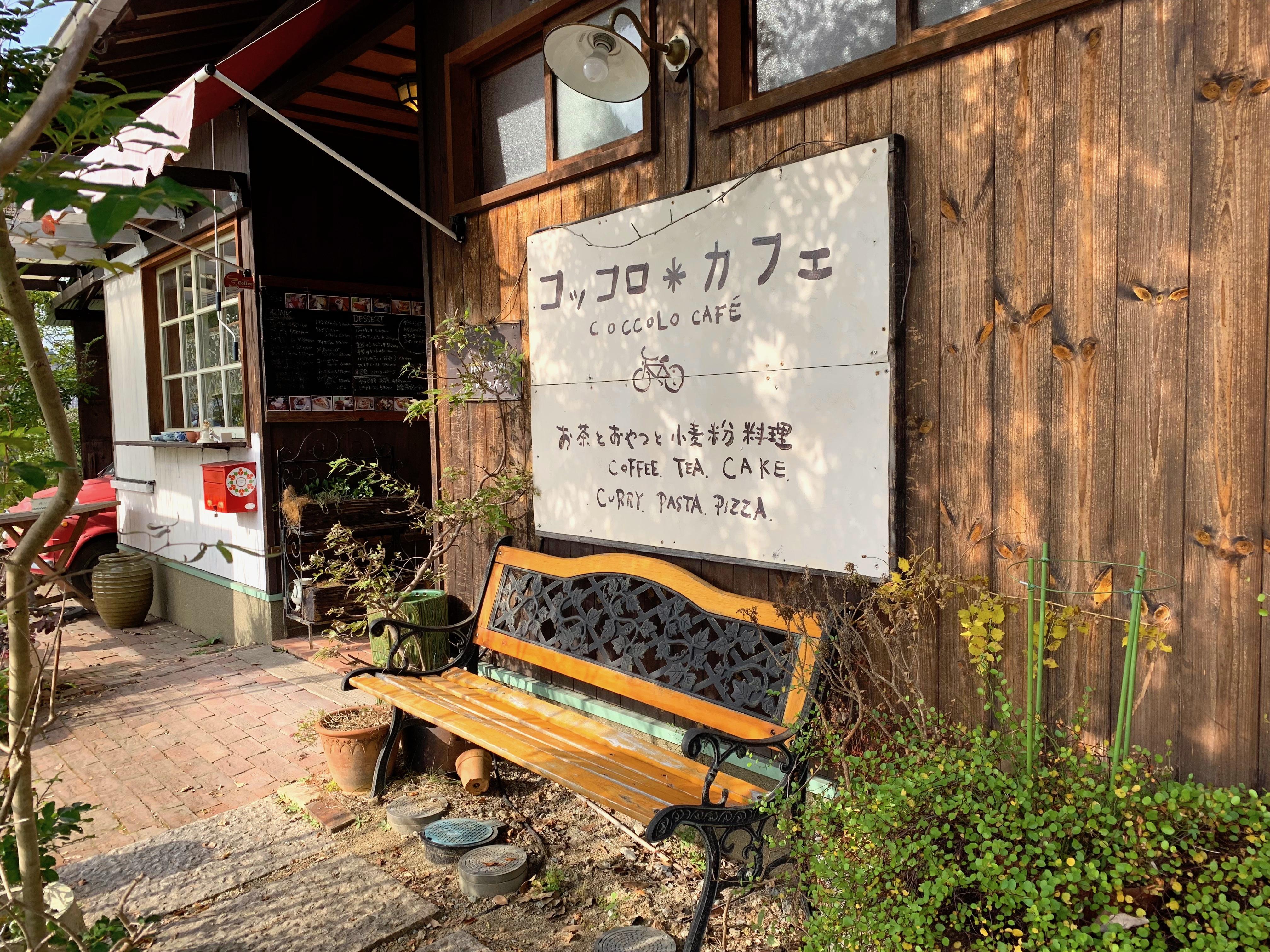 Nara, Japan 2018 194