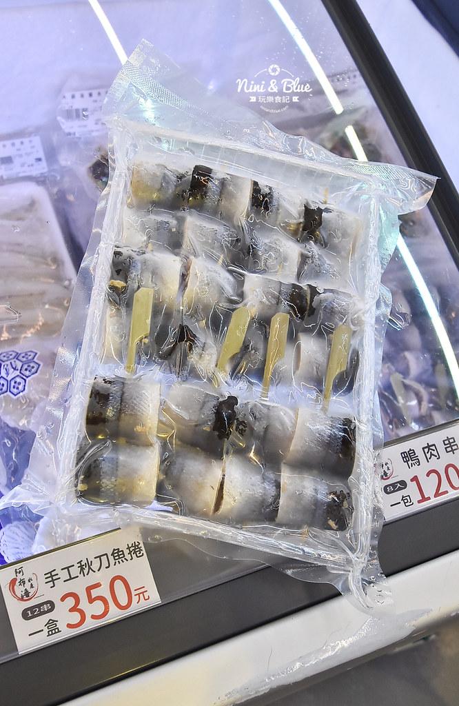 阿布潘水產 海鮮市場 台中海鮮 批發 龍蝦19