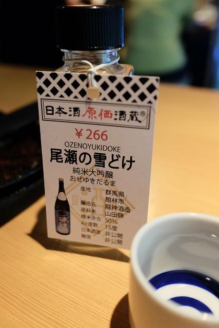 日本酒原価酒蔵 秋葉原店 07