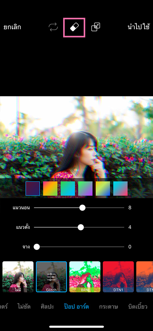 PicsArt-Glitch-effect-02
