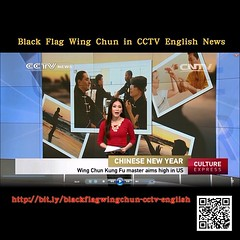 Black Flag Wing Chun featured in CCTV13 China