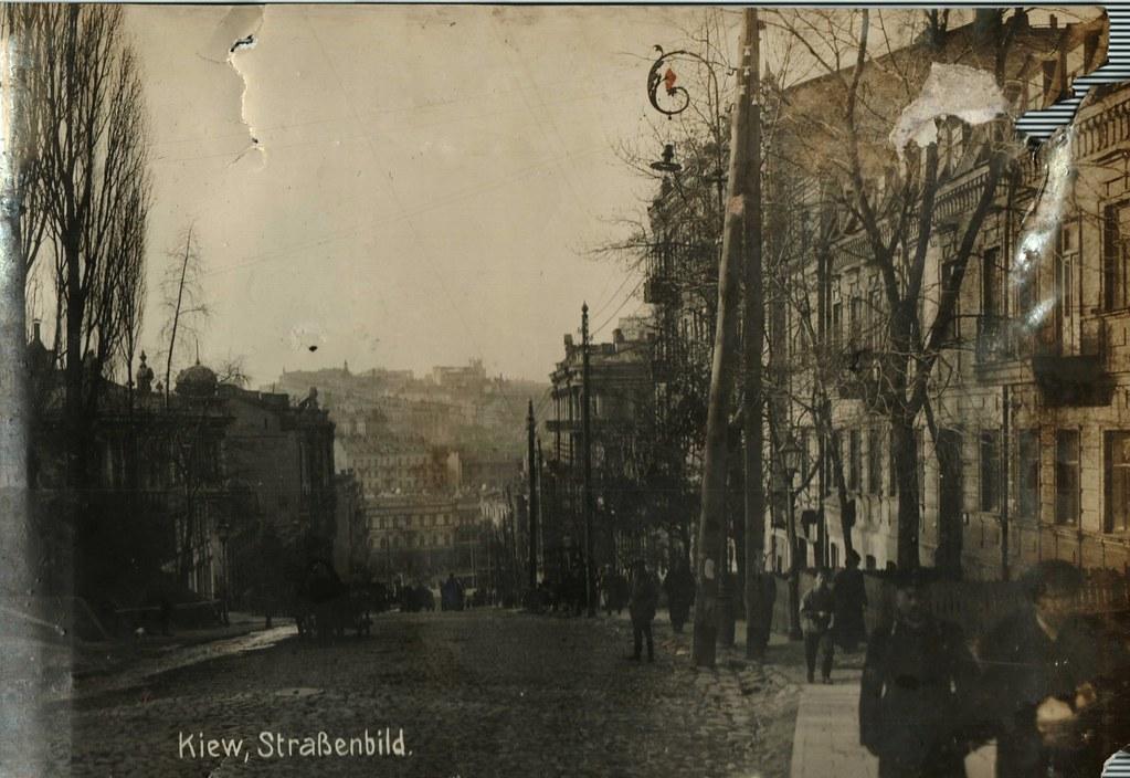 Улица Лютеранская