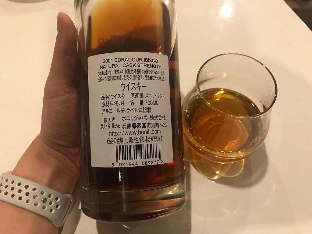 Whiskey 201804