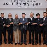 LG디스플레이, 협력사와 함께하는 '2018 동반성장 공유회'개최