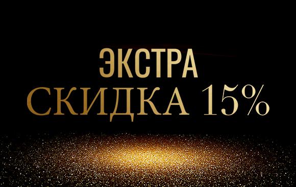 580x367-287073600-JJ-LF-BF-Trade-Russia-6
