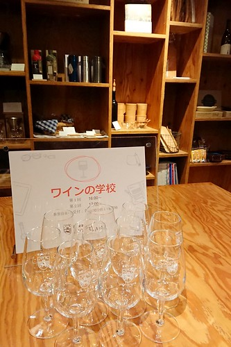 八ヶ岳ワインハウス  Yatsugatake Wine House @ リゾナーレ八ヶ岳