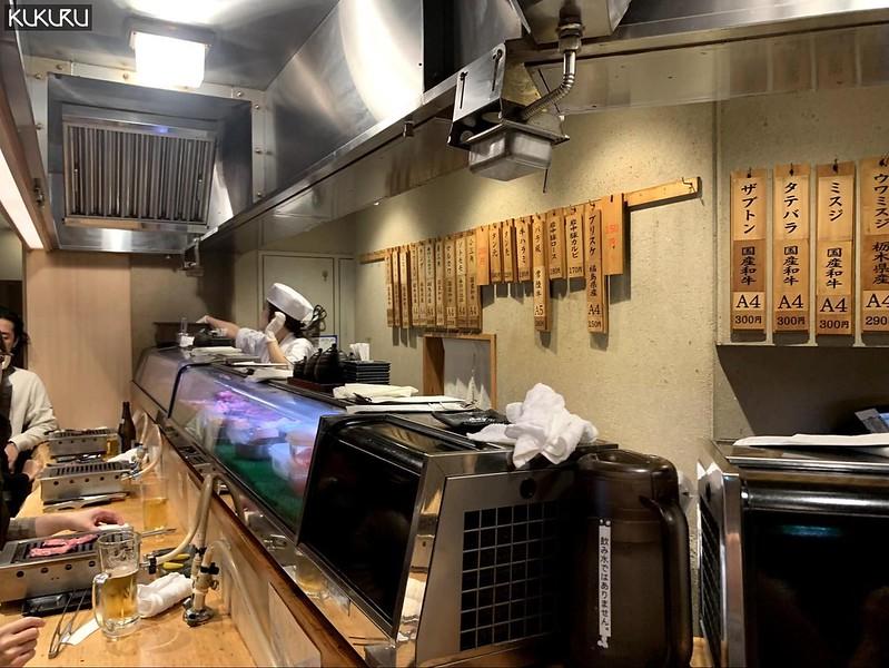 東京涉谷燒肉 7