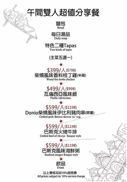 荳牛柴燒牛排餐廳 商業午餐02