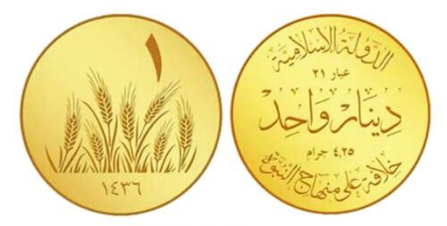 ISIS gold dinar prototype design