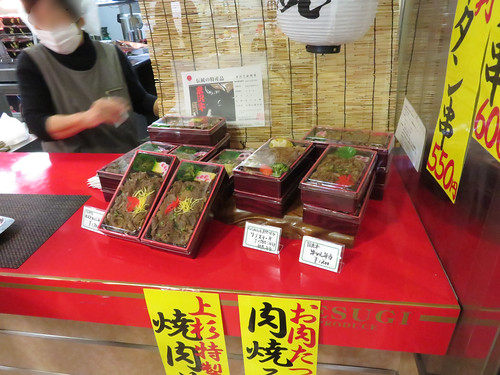 福島競馬場の肉の上杉の弁当