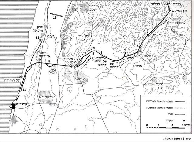 Caesarea-aqueducts-plan-gcc-1