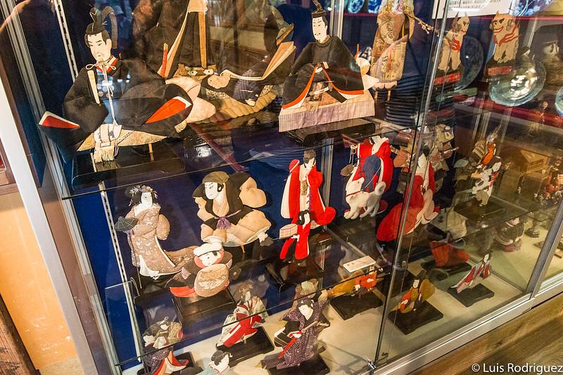 Museo de artículos y herramientas de los samuráis