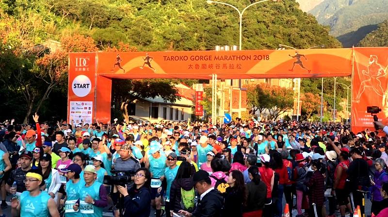 201812月1日太魯閣馬拉松 (4)