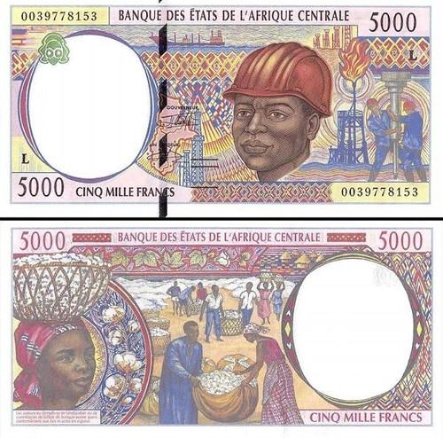 2000 Frankov Gabon (Central African States) 2000, P404Lf