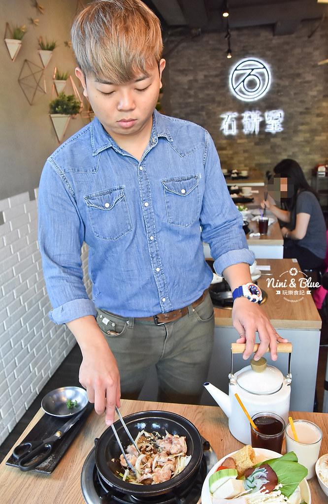 石研室 台中火鍋 勤美草悟道美食推薦12