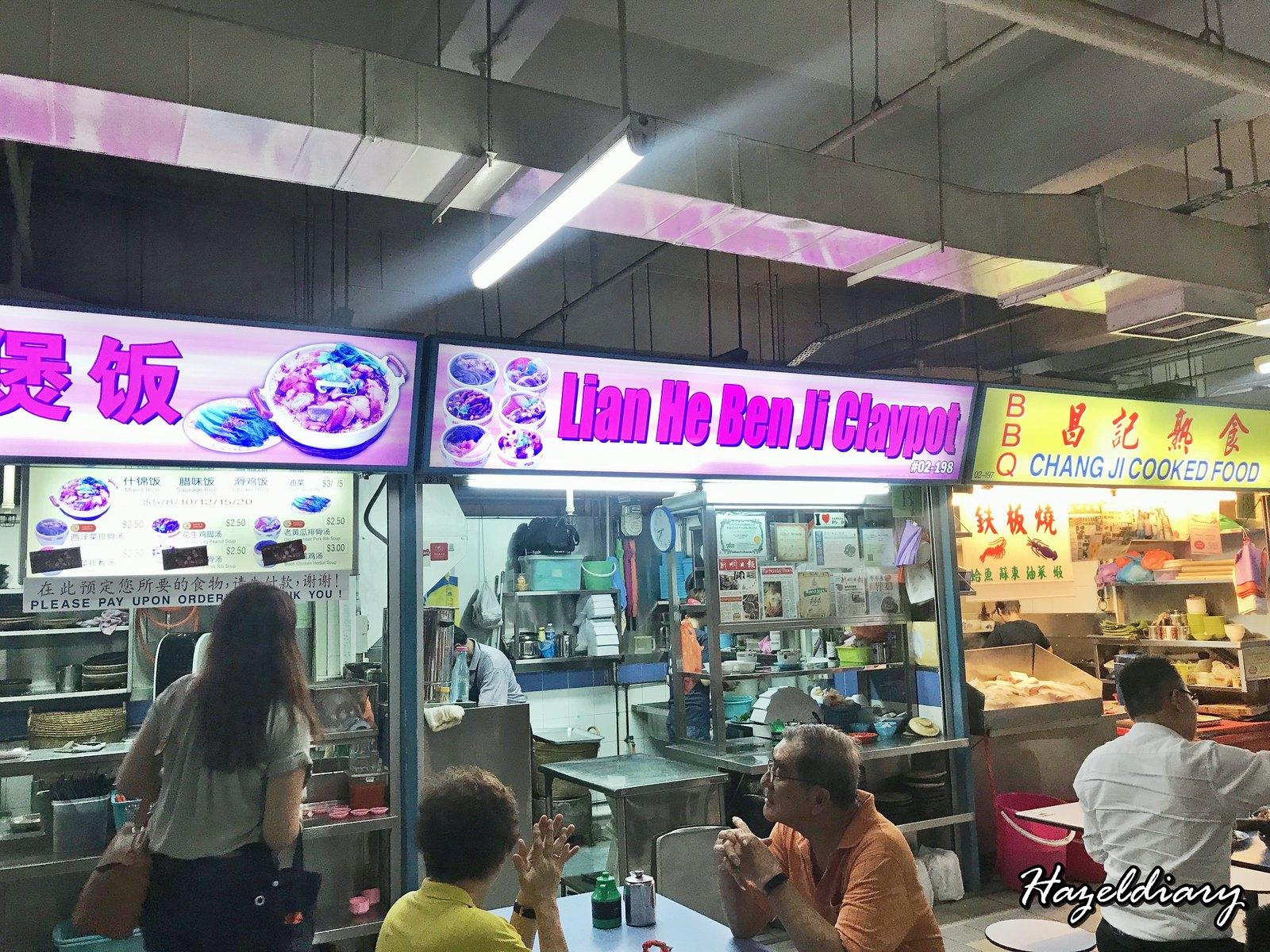 Lian He Ben Ji Chinatown Complex-Claypot Rice-5