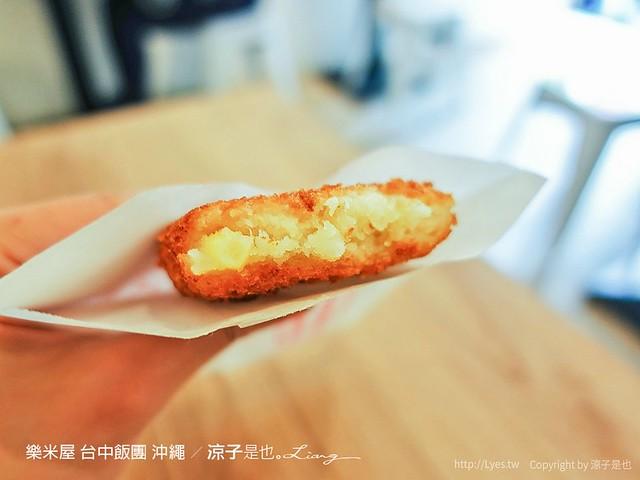 樂米屋 台中飯團 沖繩 9