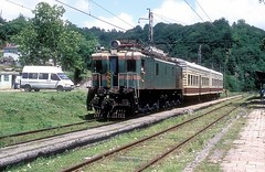 - GUS  E - Loks  WL10 - 031  bis